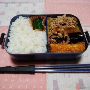豚肉の生姜焼き風/お弁当