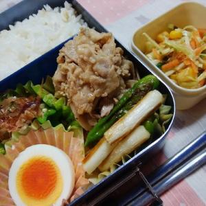 豚肉の生姜たれ漬け/お弁当