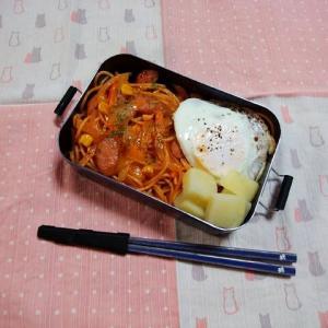 スパゲティナポリタン/お弁当