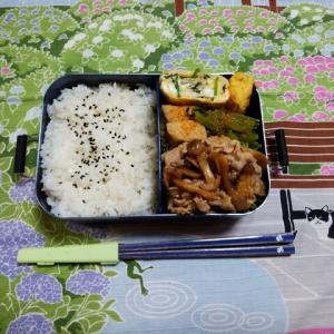豚肉ときのこの生姜タレ漬け/お弁当