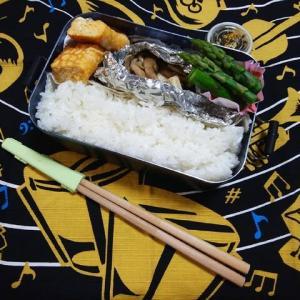 ぶりのホイル焼き/お弁当