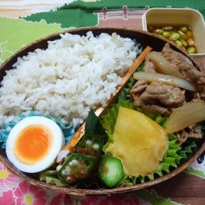 豚肉の生姜焼き/お弁当