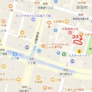 【八丁堀教室移転のお知らせ】