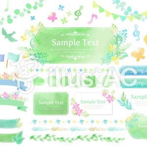 【イラストAC】水彩素材037 新緑のフレームセット