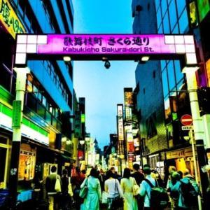歌舞伎町ブルース
