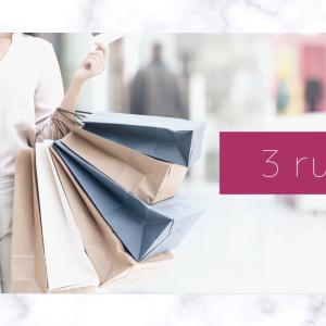 シンプルに暮らすための3つの買い物ルール