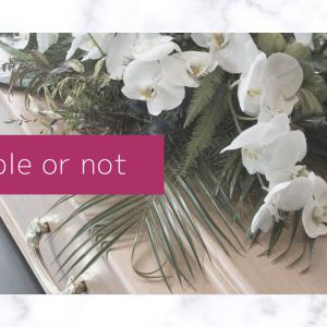 シンプルな葬儀ってなんだ?