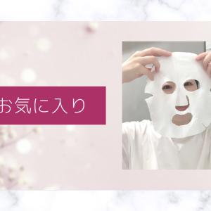 夏の肌をいたわるシートマスク