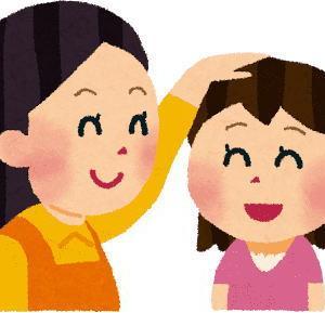 いい人、良い嫁、良い妻、良い母を演じていた母は、 私そのものだった!完全にコピーされている!