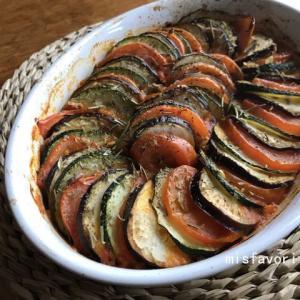 オーブン焼きラタトゥイユ