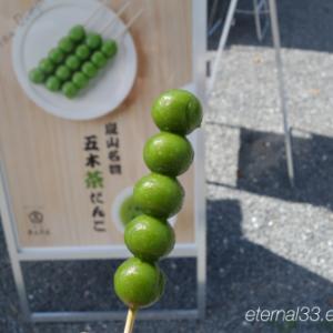 **秋の京都day(1)**