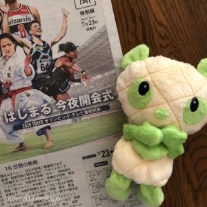 ・オリンピック開会式・