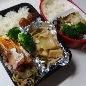 今日のお弁当 肉豆腐