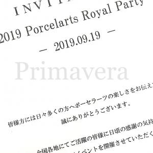 イベント作品とロイヤルパーティー!