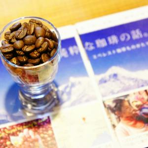 ネパールの珈琲って飲んだ事ありますか?