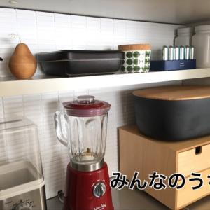 *破壊からの素敵な食器棚(*´∀`)♪*