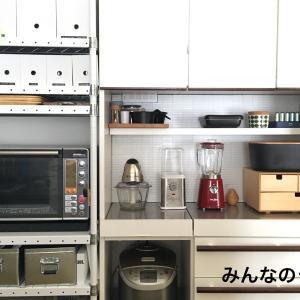*素敵な食器棚の変身手順*