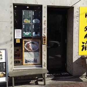 亀戸・背油たっぷりのラーメン潤