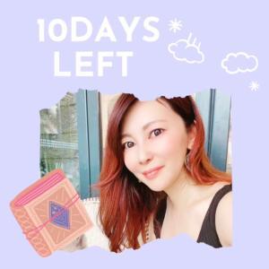 あと10日♡女子ビジネス虎の巻がリリース決定!