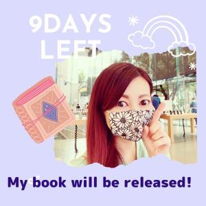 書籍リリースまであと9日♡