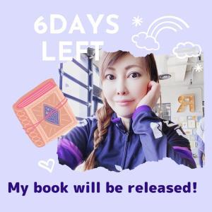 あと6日♡書籍内容についてインスタライブで公開!