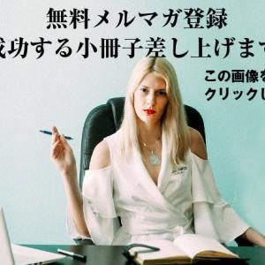 女性起業家のあなたが成功するために 完璧よりも行動すること