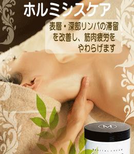 至福・りらくコース  ☆ 妊活中の方 冷え性の方 体質改善したい方