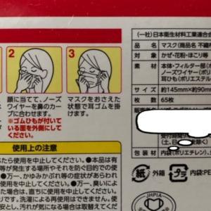 マスクによる肌荒れ・ニキビが、すっかりキレイになりました♪