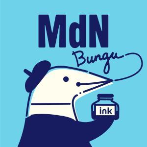 MdNの、文具instagramのアイコンをデザインしました。