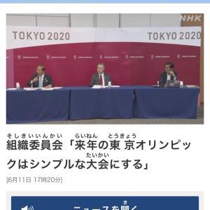 やさしい日本語で書いたニュース など