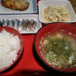 朝ごはん@八戸市営魚菜市場
