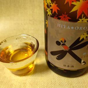 八鶴 ひやおろし 純米酒
