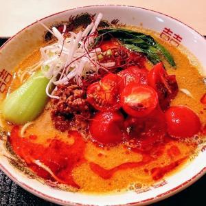 完熟ミニトマトの担担麺(魚櫓魚櫓)