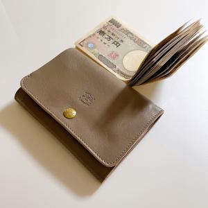 財布に50万円を1週間くらい入れていて感じたこと。