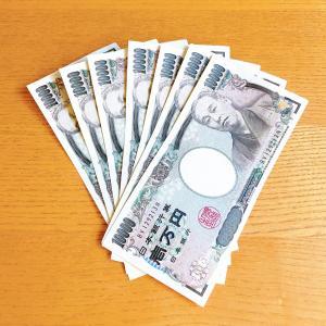 お金が貯まりやすい「お財布」