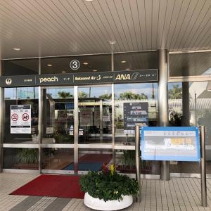 帰りも「宮崎空港」から帰ります。