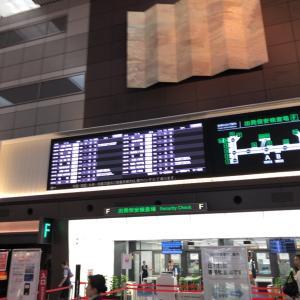 随分と便利になった大阪空港のレンタカー