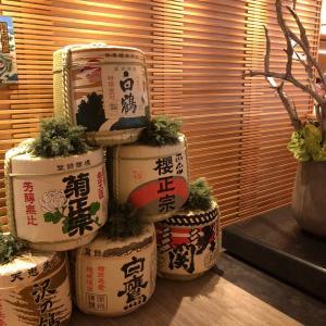 「神戸みなと温泉 蓮」の夕食は美味!