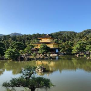 金色に輝く「金閣寺」から大丸京都へ