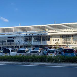 '20年01月 姫路:世界遺産を見に姫路へ