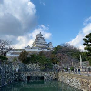 '20年01月 姫路:世界文化遺産「姫路城」