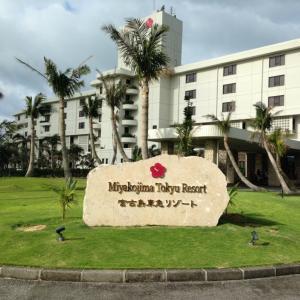 2013年宮古島 宮古島東急ホテル