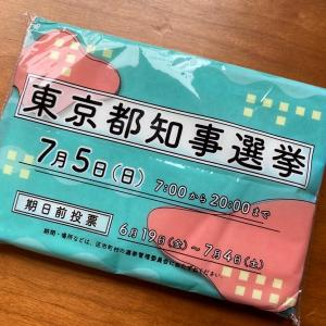 期日前投票!からのくら寿司