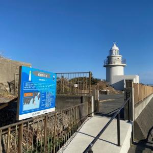 伊豆半島ジオパーク〜石廊崎灯台
