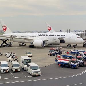羽田空港から大阪空港へ