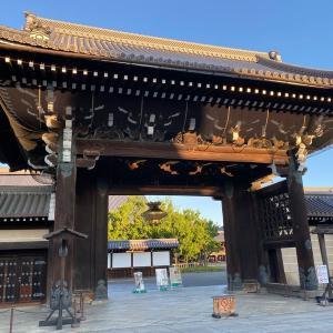 京都朝さんぽ 西本願寺