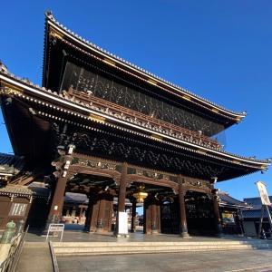 京都朝さんぽ 東本願寺