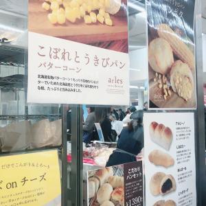 池袋東武百貨店 北海道展