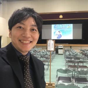 大阪府 高等学校 人権講演会へ 講演会 講師 清水展人 LGBTIQA 学校性教育 徳島市へ
