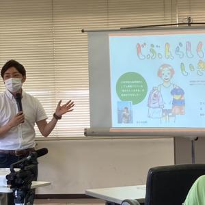 性の多様性 絵本 幼児期 小学校から学べる 日本LGBT協会監修 性同一性障害 清水展人 道徳